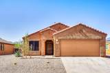 7016 Mission Springs Drive - Photo 2