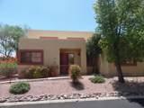 7542 Terrace Drive - Photo 2