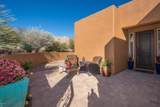 12422 Copper Springs Trail - Photo 4