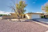 7662 Waverly Street - Photo 1