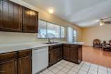 7662 Waverly Street - Photo 20