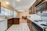 7662 Waverly Street - Photo 21