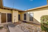 7662 Waverly Street - Photo 4