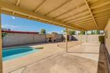 7662 Waverly Street - Photo 42