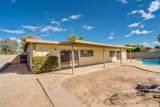 7662 Waverly Street - Photo 44