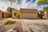 5435 Mesquite Bosque Way - Photo 7