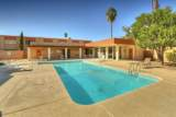 2875 Tucson Boulevard - Photo 14