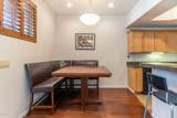 446 Campbell Avenue - Photo 10