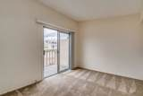 3750 Country Club Road - Photo 16