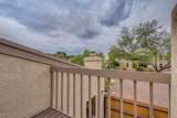 3750 Country Club Road - Photo 37