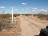 7851 Dakota Plains Trail - Photo 3