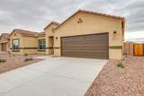 10002 Saguaro Bloom Way - Photo 4