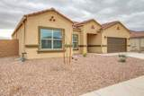 10002 Saguaro Bloom Way - Photo 5