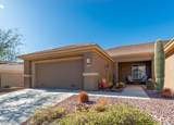 13209 Silver Cholla Place - Photo 1