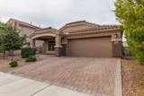 8784 Saguaro Moon Road - Photo 2