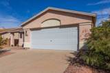 3056 Country Meadow Drive - Photo 2