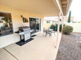 38100 Mountain Site Drive - Photo 38