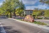 5751 Kolb Road - Photo 1