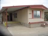5850 Box R Street - Photo 1