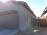 7214 Mission Springs Drive - Photo 4