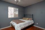 12396 Star Cluster Drive - Photo 15