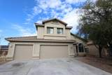 7977 Iron Ridge Drive - Photo 1