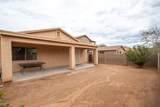 5750 Camino Nuestras Casas - Photo 24