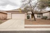 7824 Scout Road - Photo 1