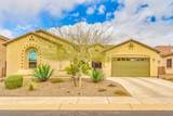 12493 Wind Runner Parkway - Photo 1