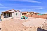 17141 Manzanita Ranch Place - Photo 21