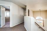 10205 Sonoran Heights Place - Photo 26