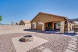 11068 Coppertail Drive - Photo 21