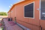 6192 Foxhunt Drive - Photo 8