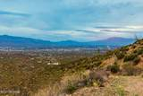 6241 Trails End Court - Photo 11
