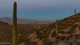 6241 Trails End Court - Photo 17