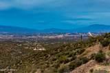 6241 Trails End Court - Photo 2