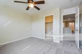 7319 Alderberry Street - Photo 20