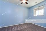 7319 Alderberry Street - Photo 22