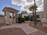 1401 Fort Lowell Road - Photo 2