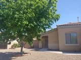 6339 Copper Leaf Drive - Photo 33