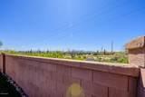 317 Calle Paso Suave - Photo 8