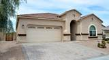 8994 Rolling Springs Drive - Photo 1