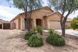 6951 Copperwood Way - Photo 2