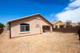 6951 Copperwood Way - Photo 24