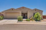 7959 Imperial Eagle Court - Photo 1