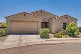 7959 Imperial Eagle Court - Photo 47