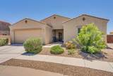 7959 Imperial Eagle Court - Photo 49