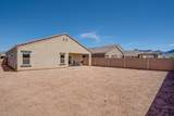 9701 Howling Wolf Road - Photo 40