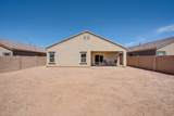 9701 Howling Wolf Road - Photo 42