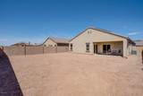 9701 Howling Wolf Road - Photo 43